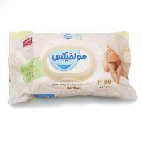 دستمال مرطوب بچه مولفیکس پوست حساس بسته ۶۰ عددی - درب دار