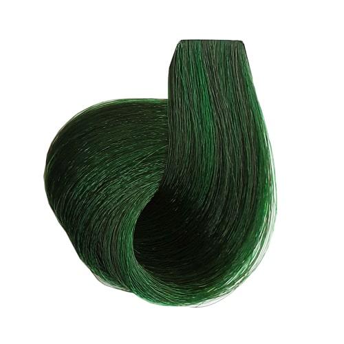 رنگ موی مارال واریاسیون سبز(ضد قرمزی) شماره ۳۳-۰
