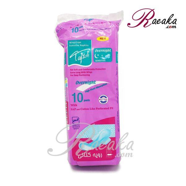 نوار بهداشتی بالدار ویژه شب تافته (یاسی) مناسب پوست های حساس بسته ۱۰ عددی