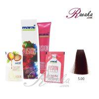 رنگ موی بدون آمونیاک مارال فیوژن سری SHINE & INTENSIVE NATURAL- قهوه ای روشن اکسترا- شماره ۰۰-۵ حجم ۱۰۰ میلی لیتر