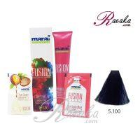 رنگ موی بدون آمونیاک مارال فیوژن سری PRECIOUS METAL- سورمه ای کاربنی- شماره 100-5 حجم ۱۰۰ میلی لیتر