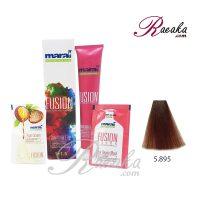 رنگ موی بدون آمونیاک مارال فیوژن سری SELF REFLECTION- کولا شیرین- شماره ۸۹۵-۵ حجم ۱۰۰ میلی لیتر