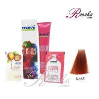 رنگ موی بدون آمونیاک مارال فیوژن سری SHINE & INTENSIVE NATURAL- تیتانی- شماره 465-6 حجم ۱۰۰ میلی لیتر