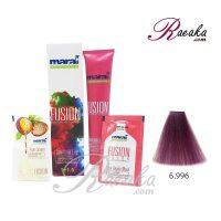 رنگ موی بدون آمونیاک مارال فیوژن سری VIBRANCE- ارکیده وحشی- شماره 996-6 حجم ۱۰۰ میلی لیتر