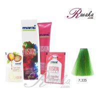 رنگ موی بدون آمونیاک مارال فیوژن سری CANVAS- سبز پسته ای- شماره 335-7 حجم ۱۰۰ میلی لیتر