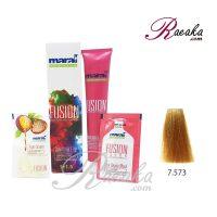 رنگ موی بدون آمونیاک مارال فیوژن سری LUMINOUR BLONDE- گندمی- شماره ۵۷۳-۷ حجم ۱۰۰ میلی لیتر