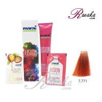 رنگ موی بدون آمونیاک مارال فیوژن سری SHINE & INTENSIVE NATURAL- طلایی سولار- شماره ۷۷۱-۷ حجم ۱۰۰ میلی لیتر