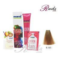 رنگ موی بدون آمونیاک مارال فیوژن سری SELF REFLECTION- موکا گرم- شماره 185-8 حجم ۱۰۰ میلی لیتر
