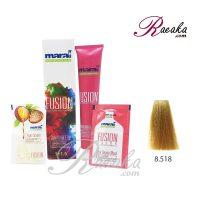رنگ موی بدون آمونیاک مارال فیوژن سری LUMINOUR BLONDE- کنجدی- شماره ۵۱۸-۸ حجم ۱۰۰ میلی لیتر
