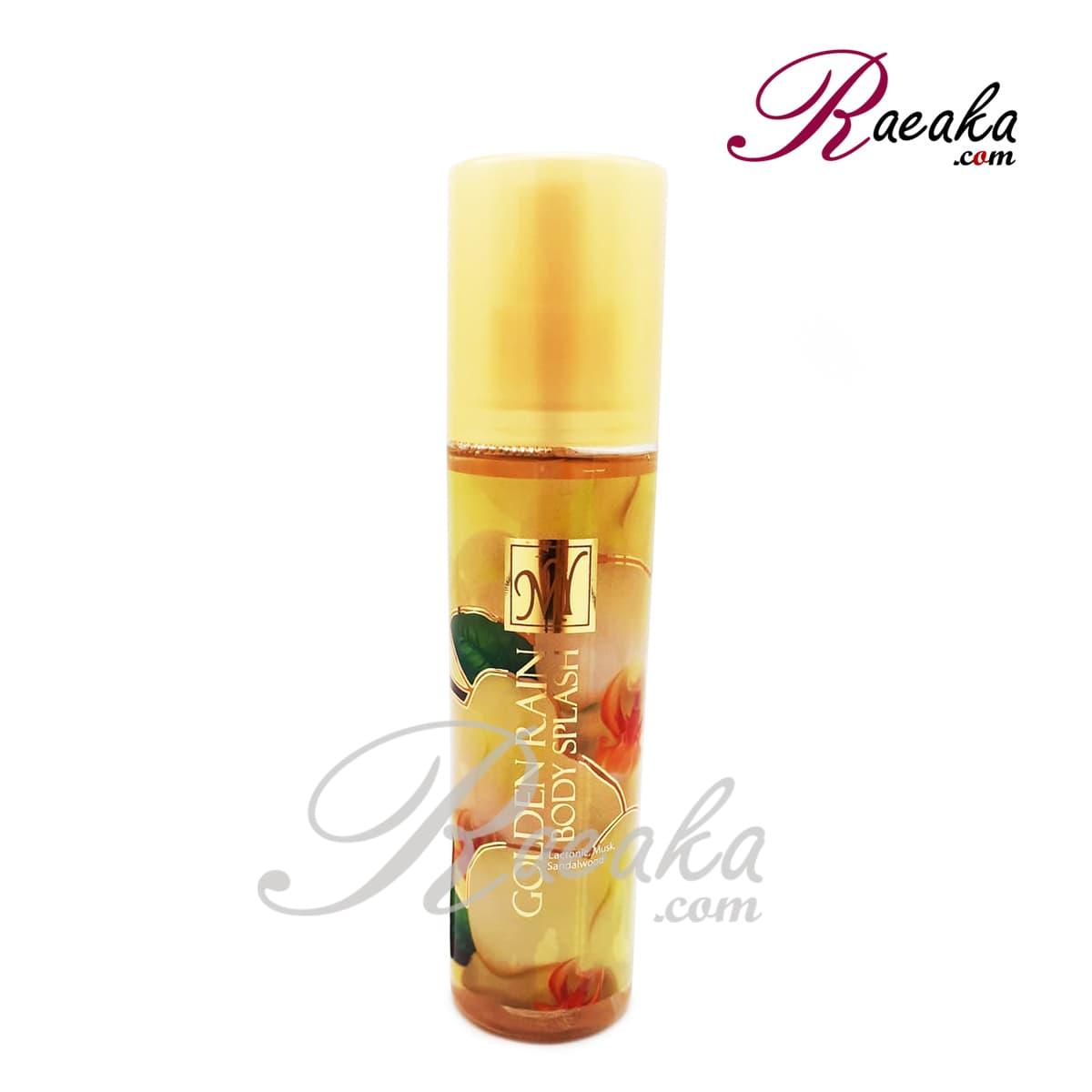 خوشبوکننده گلدن رین طلایی (بادی اسپلش) مای
