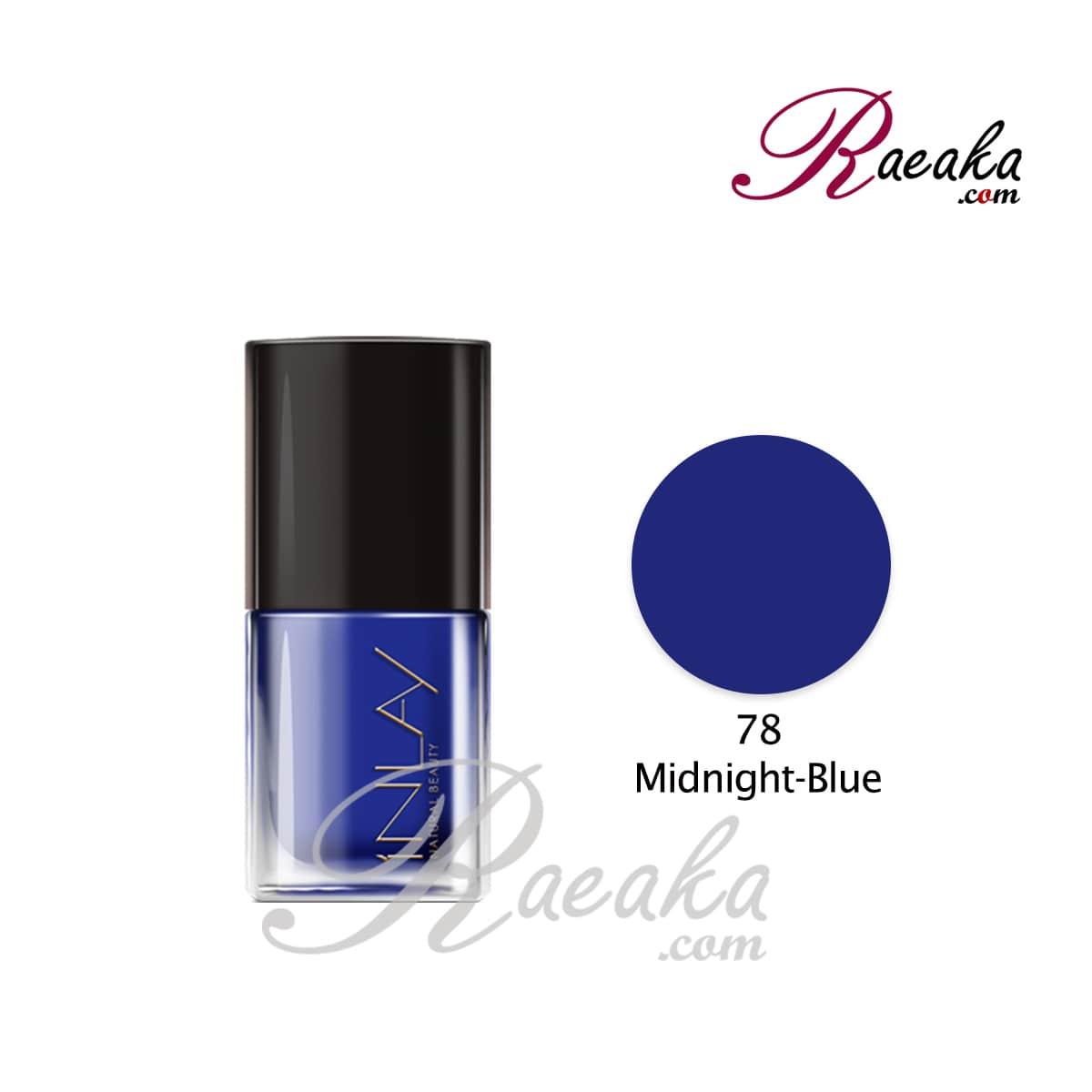 لاک ناخن این لِی مدل Midnight-Blue شماره 078 حجم ۱۲ میلی لیتر