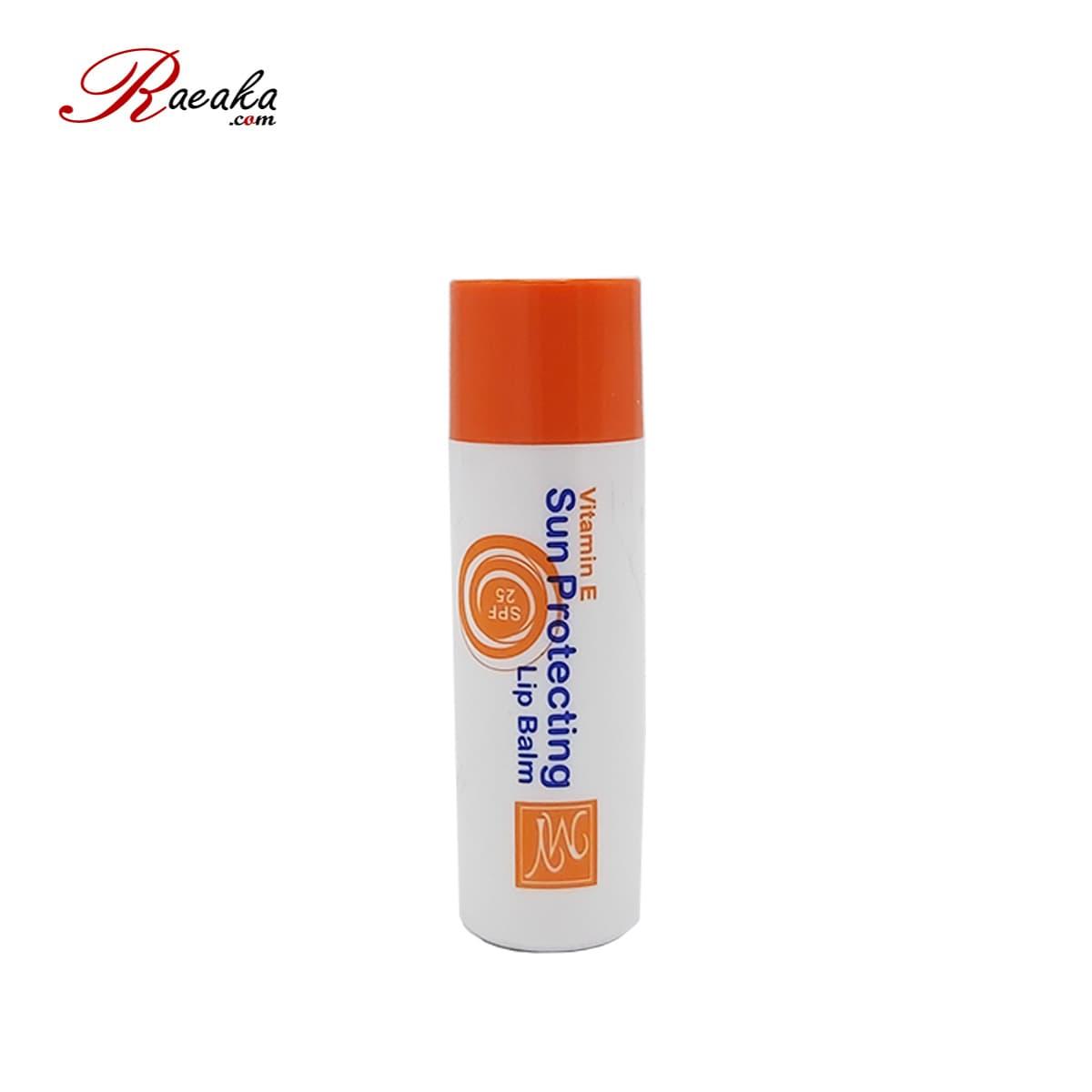 بالم لب ضد آفتاب پرتقالی مای با SPF 25 حجم ۴ میلی لیتر