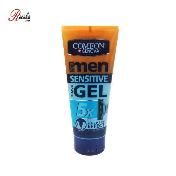 ژل اصلاح ضد حساسیت مردانه کامان مناسب پوست های خشک و حساس حجم 175 میلی لیتر