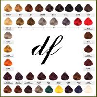 آلبوم رنگ مو دیفرنت