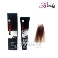 رنگ مو دوماسی سری کافی شاپ- قهوه ای نسکافه ای متوسط- شماره ۴٫۱۷ حجم ۱۲۰ میلی لیتر