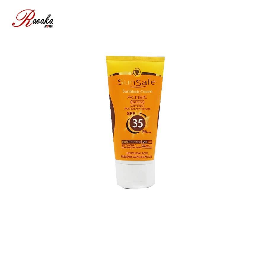 کرم ضد آفتاب پودری فاقد چربی سان سیف spf 35 مناسب پوست های چرب و آکنه ای حجم 50 میلی لیتر
