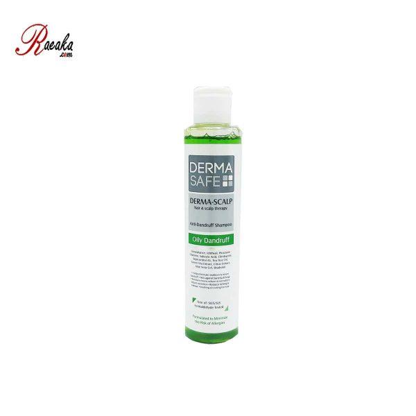 شامپو ضد شوره درماسیف مناسب جهت مو و پوست سر چرب وزن 200 گرم