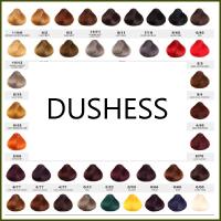 آلبوم رنگ مو دوشس