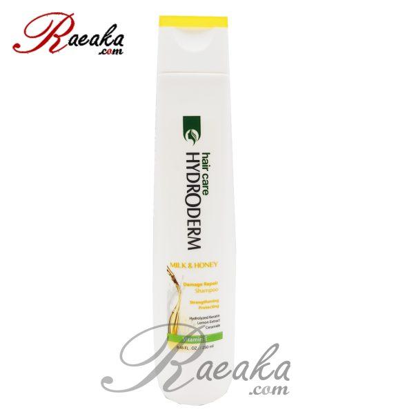 شامپو ترمیم کننده و استحکام بخش مو هیدرودرم حاوی شیر و عسل حجم 250 میلی لیتر