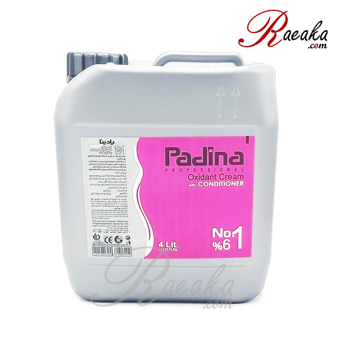 اکسیدان گالنی جدید پادینا نمره ۱(۶ درصد) حجم ۴ لیتر