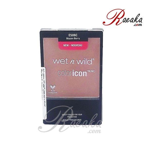 رژ گونه Wet & Wild کد E506C وزن ۵٫۸۵ گرم