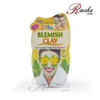 ماسک صورت گل رس ضد لک سون هون مناسب برای پوست های آسیب دیده و لک دار وزن 20 گرم