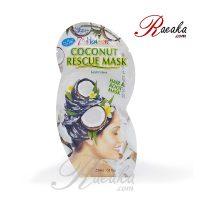 ماسک موی روغن نارگیل سون هون مناسب برای موهای ضعیف و خشک حجم 25 میلی لیتر