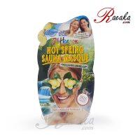 ماسک صورت حرارتی چشمه جوشان سون هون حاوی روغن آرگان مناسب برای پوست های معمولی و مختلط وزن ۱۵ گرم