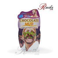 ماسک صورت گلی شکلات سون هون مناسب برای پوست های چرب و مختلط وزن 20 گرم
