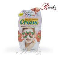 ماسک صورت کرمی توت فرنگی سون هون مناسب برای پوست های خشک و مختلط حجم 15 میلی لیتر