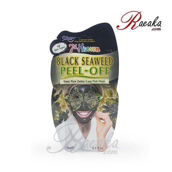 ماسک صورت لایه ای جلبک سیاه سون هون مناسب برای انواع پوست حجم 10 میلی لیتر