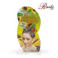 ماسک موی میوه پاپایا سون هون مناسب برای موهای با رشد کم حجم 25 میلی لیتر