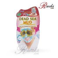 ماسک صورت گلی نمک دریا سون هون مناسب برای انواع پوست وزن 20 گرم