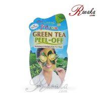 ماسک صورت لایه ای چای سبز سون هون مناسب برای انواع پوست حجم 10 میلی لیتر