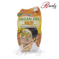 ماسک صورت گلی سون هون حاوی روغن آرگان مناسب برای پوست های معمولی، چرب و مختلط وزن 15 گرم