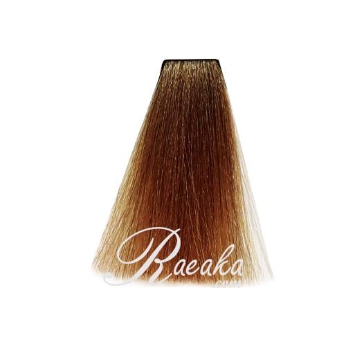 کیت رنگ موی گپ سری بژ- بلوند بژ- شماره 7/31 حجم ۱۰۰ میلی لیتر