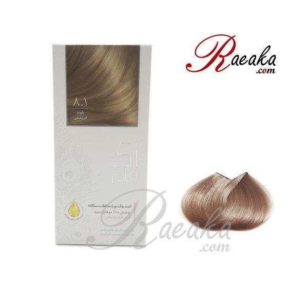 کیت رنگ موی زی فام شماره ۸٫۱ (بلوند ابریشمی) با محافظت سه گانه