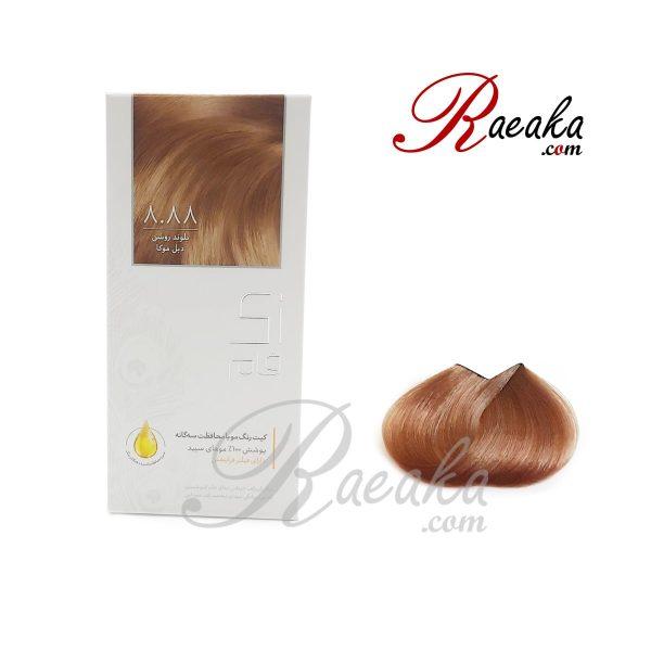 کیت رنگ موی زی فام شماره ۸٫۸۸ (بلوند روشن دبل موکا) با محافظت سه گانه