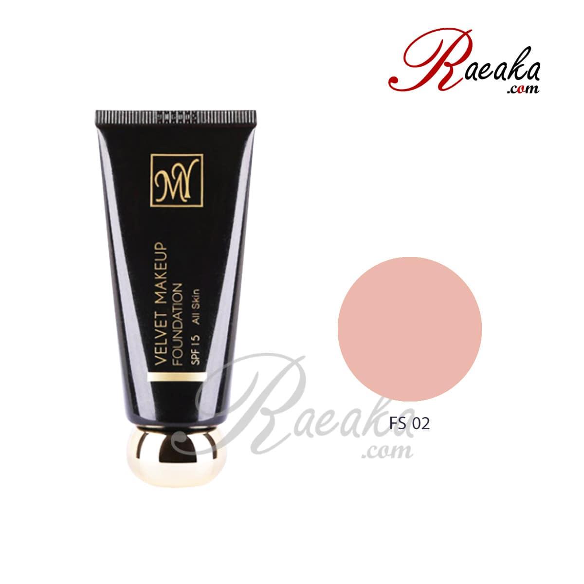 کرم پودر نیمه مات سری بلک دایموند مای کد FS02 مناسب پوست های معمولی تا خشک حجم ۳۵ میلی لیتر