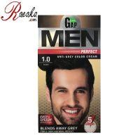 کیت رنگ موی مردانه گپ- مشکی- شماره 1.0
