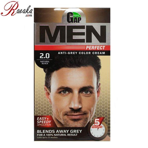 کیت رنگ موی مردانه گپ- مشکی طبیعی- شماره 2.0