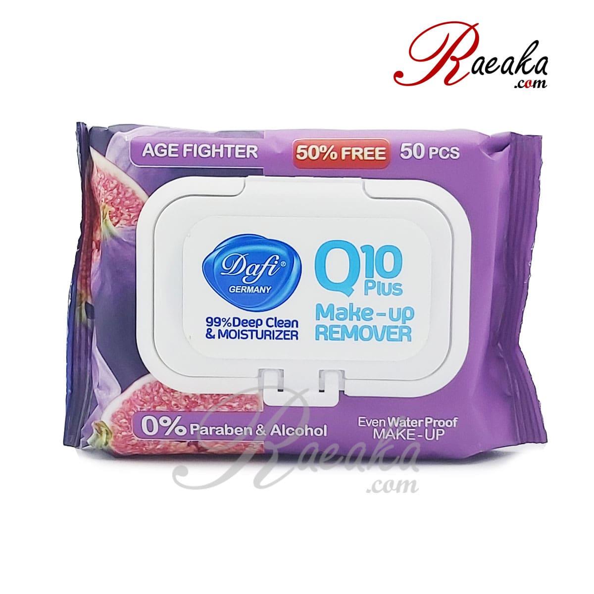 دستمال مرطوب پاک کننده آرایش چشم و صورت Q10 Plus دافی طرح میوه ای ۵۰ برگی