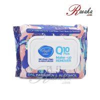 دستمال مرطوب پاک کننده آرایش چشم و صورت Q10 Plus دافی ۵۰ برگی