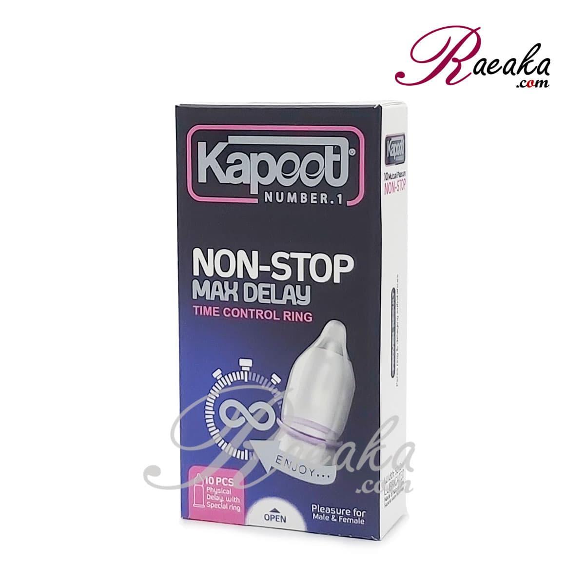 کاندوم تاخیری دو برابر- کاپوت مدل NON-STOP بسته ۱۰ عددی