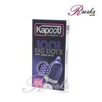 کاندوم بیگ داتس کاپوت خار درشت (Big Dots 1001) بسته ۱۰ عددی