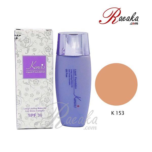 کرم پودر مایع SPF30 کنویس تیوپی فاقد چربی (ضد جوش) مناسب برای پوست های چرب کد رنگ K153 وزن ۳۵ گرم