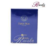 ادو پرفیوم بای لندو رایحه Dylan Blue ویژه بانوان حجم ۱۰۰ میلی لیتر