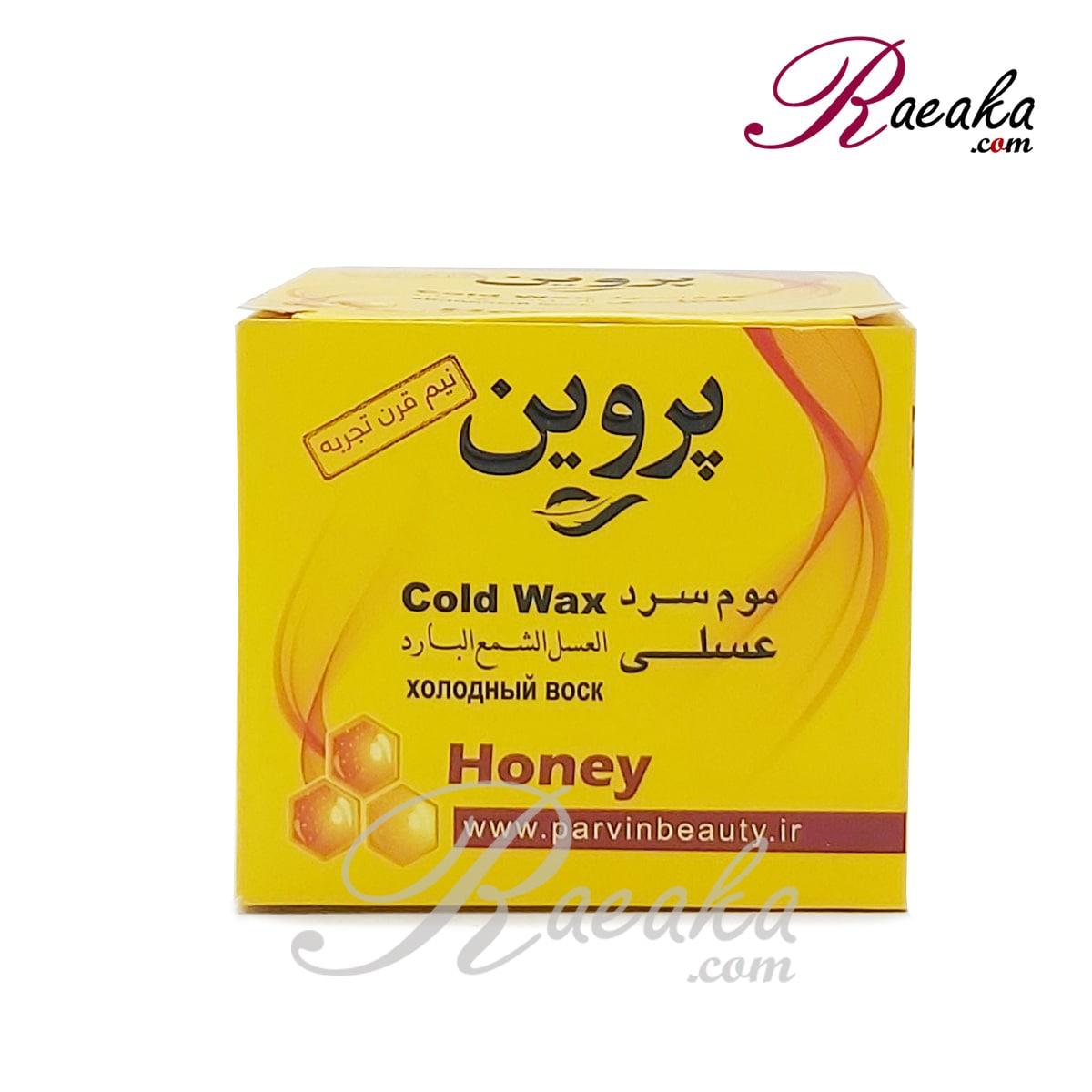 موم سرد جعبه دار پروین با عصاره عسل وزن ۲۸۰ گرم همراه با کاردک، پد متقالی و کرم مرطوب کننده - 2