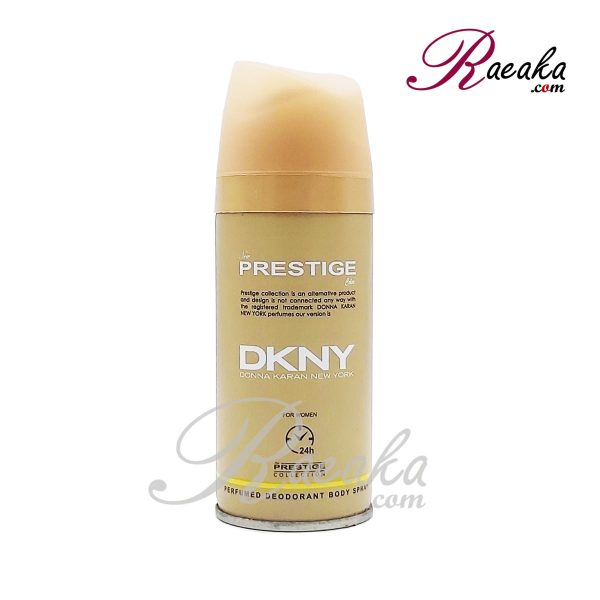 اسپری خوشبو کننده بدن زنانه پرستیژ مدل DKNY حجم ۱۵۰ میلی لیتر