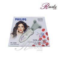 بند انداز برقی فیلیپس مدل PH-2688